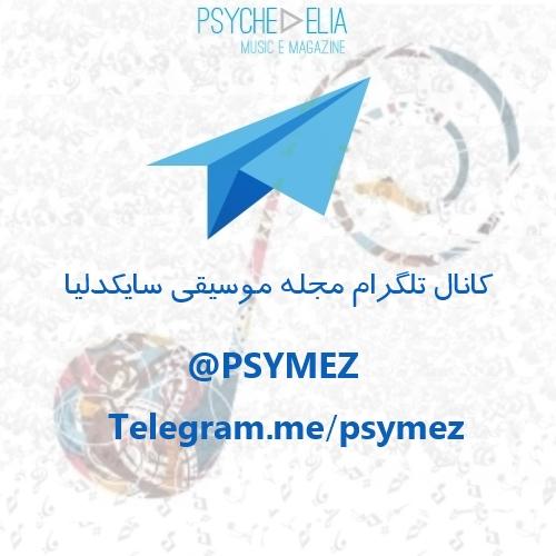 TelegramChannelFinal