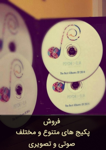 dvd-packagesssssss